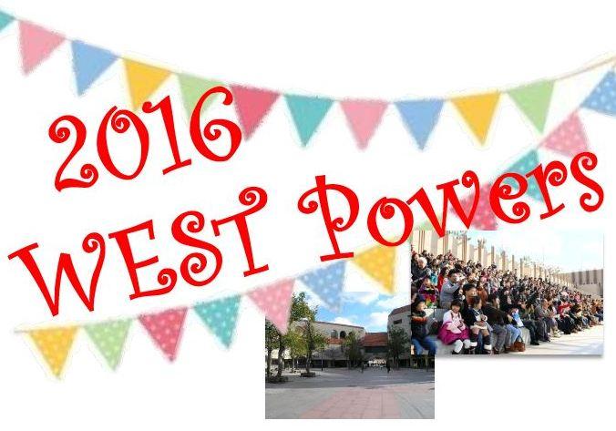 WEST Powers Vol.6