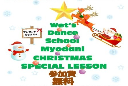 CHRISTMAS SPECIAL LESSON 2018