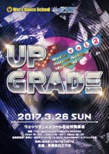 UP GRADE VOL.2 フライヤー表