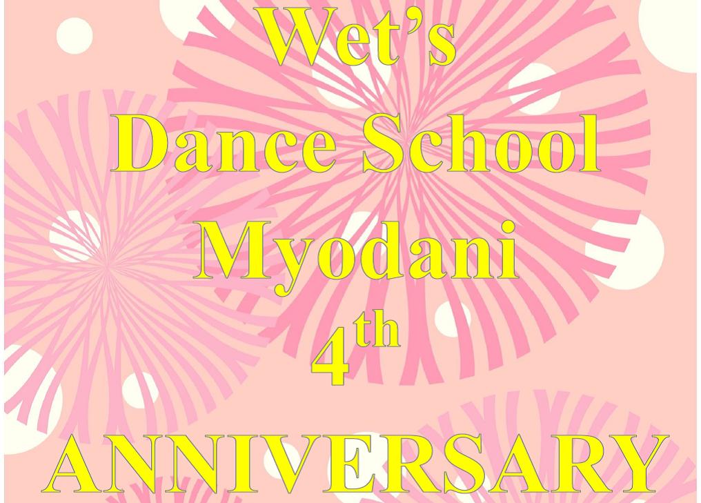 9/10(日)13:00スタート★4th Anniversary @須磨PATIO