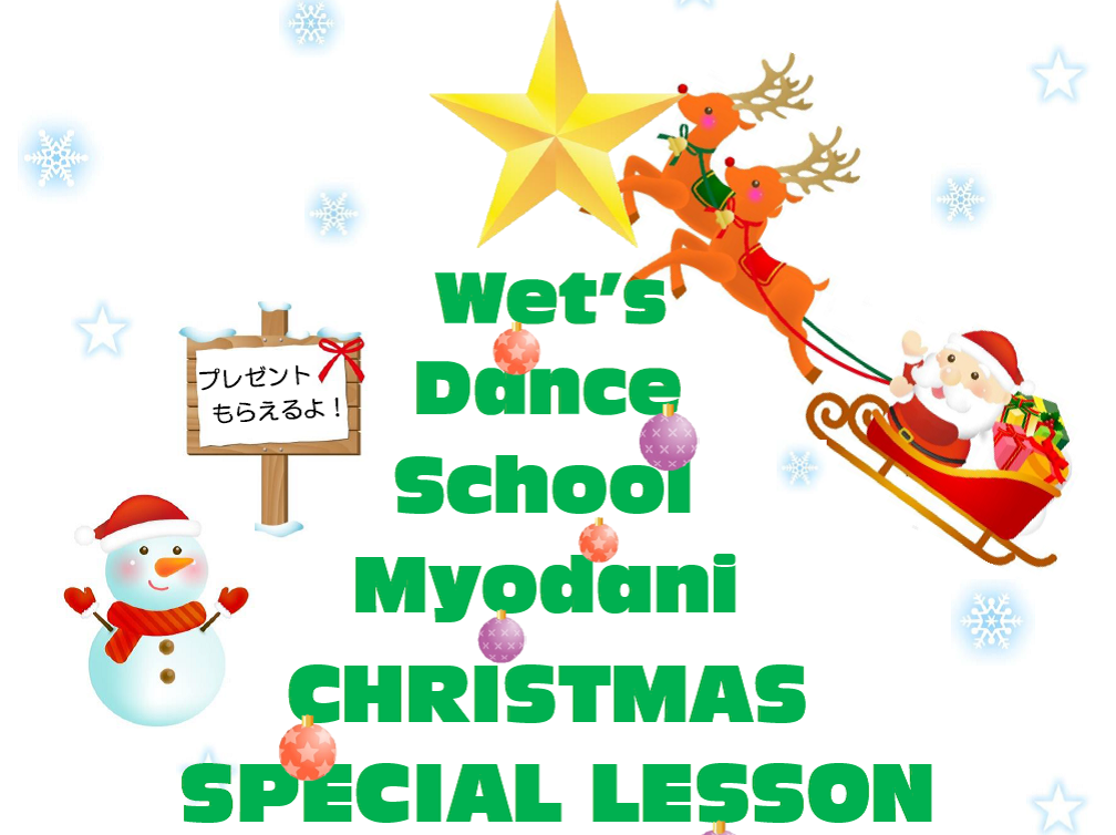 ChristmasSpecialLesson 2017